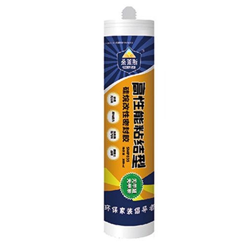 SMP DCCCXXXV High Bonding Silane Modified Sealant